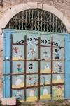 """A guide to Hebron residents"" - settler street art"