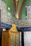Ark inside the Cave of the Patriarchs/Ibrahimi Mosque